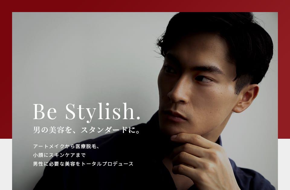 Be Stylish. 男の美容を、スタンダードに。アートメイクから医療脱毛、小顔にスキンケアまで男性に必要な美容をトータルプロデュース
